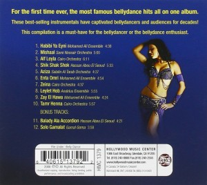 10-songs-every-bellydancer-should-know-dos