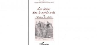Les danses dans le monde arabe