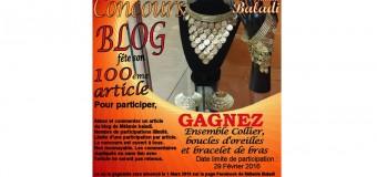 Concours Blog Danse Orientale 100 articles