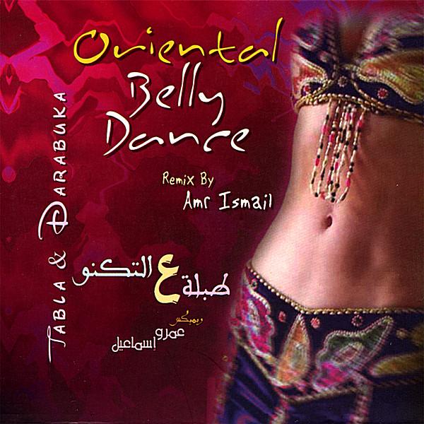 Oriental Belly Dance: Tabla Techno Couverture du livre