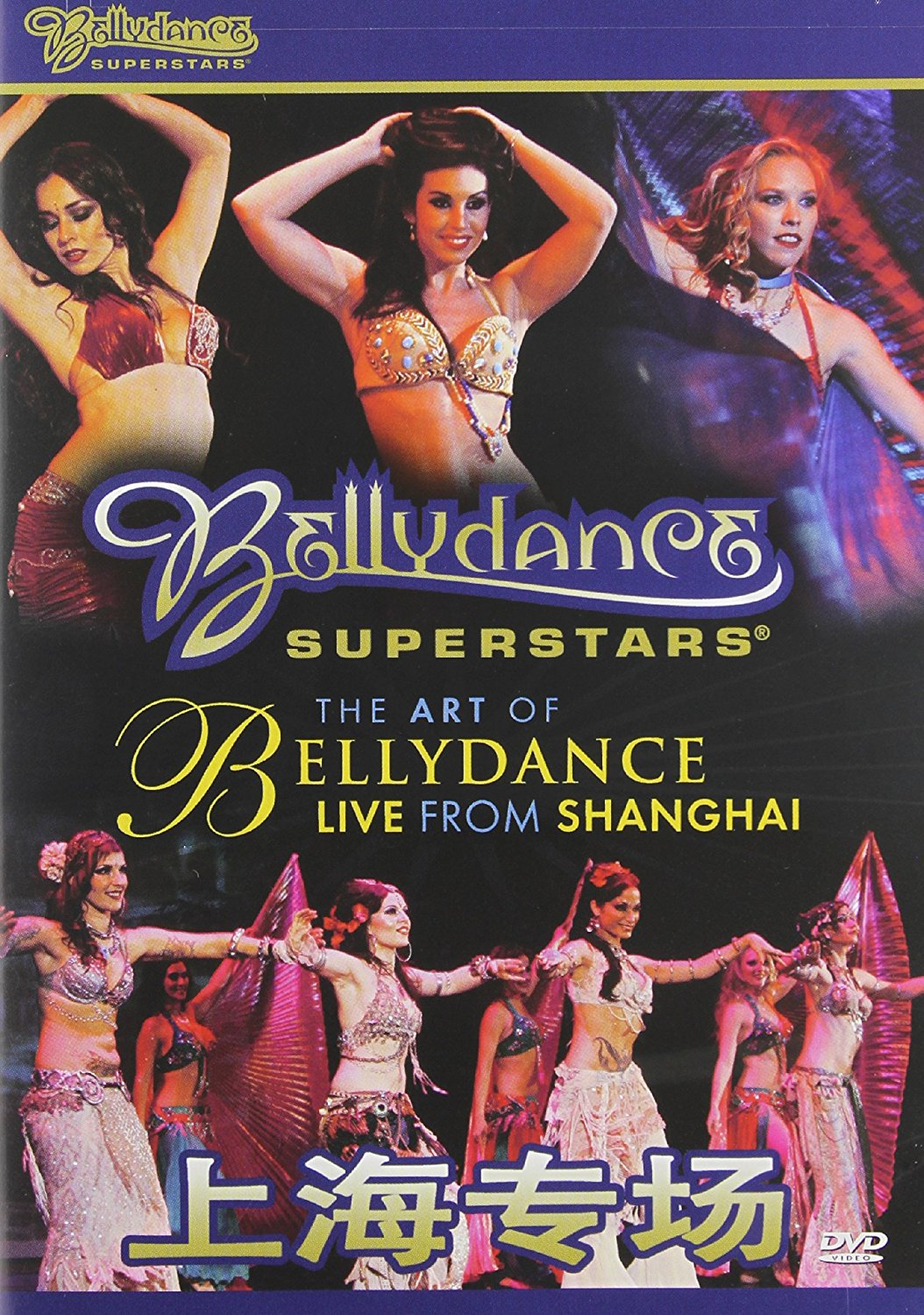 Bellydance Superstars - The Art of Bellydance Live From Shanghai Couverture du livre